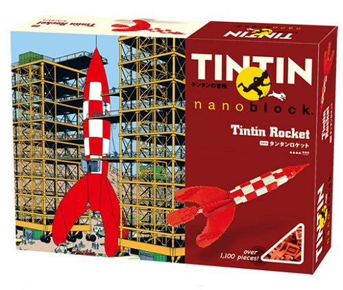 Nanoblock - Tintin - Tintin Rocket - 1100pcs Set by Kawada