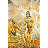 Mntc Lord Krishna With Geeta Updesh To Arjun Poster (Paper Print, 31cm X 46 Cm)