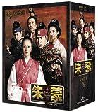 朱蒙 最終章【Blu-ray Disc】