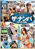 (ザ・ナンパスペシャルVOL.239) エロ島ビーチで?江ノ島【編】 [DVD]