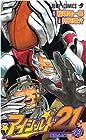 アイシールド21 第33巻 2009年01月05日発売