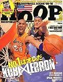 HOOP (フープ) 2010年 02月号 [雑誌]