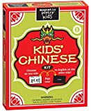Magnetic Poetry - Kids' Chinese Kit - Words for Refrigerator - Write Poems and Letters on the Fridge
