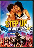 ステップ・アップ4:レボリューション [DVD]