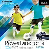 PowerDirector 14 Ultra [ダウンロード]