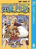 ONE PIECE モノクロ版 8 (ジャンプコミックスDIGITAL)