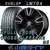 19インチ 4本セット タイヤ&ホイール ダンロップ(DUNLOP) LEMANS 4 LM704 225/40R19 レイズ