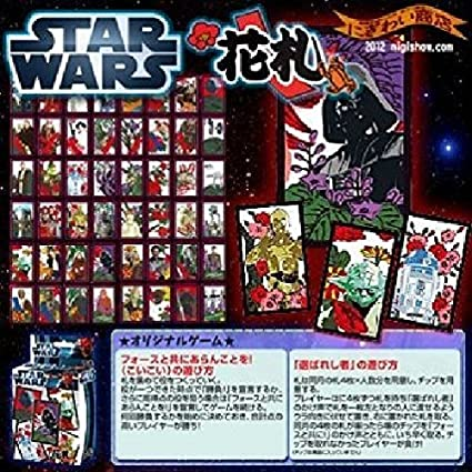 Star Wars playing cards Card games japan Battle