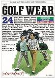 ゴルフ・ウエア (MEN'S CLUB BOOKS)