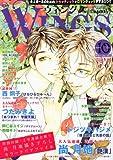 Wings (ウィングス) 2010年 10月号 [雑誌]