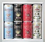 【新潟:全国第一号地ビール】エチゴビール4種350ml 8本飲みくらべセット