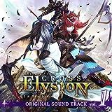 Shining Force CROSS ELYSION ORIGINAL SOUNDTRACK vol.1