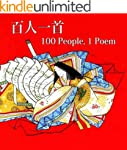 100 people, 1 poem - Hyakunin Isshu (...