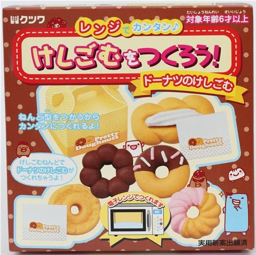 DIY eraser making kit to make yourself donut eraser