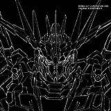 Mobile Suit Gundam Unicorn 3