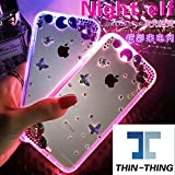 Thin-Thing Bling Flower Butterfly Rhinestone LED Flash Light Up Cover for Apple iPhone 6 Plus / 6S Plus (5.5-Inch) - Pink