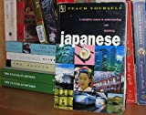 img - for Teach Yourself Japanese: A Complete Course in Understanding and Speaking (Teach Yourself?Complete Courses) book / textbook / text book