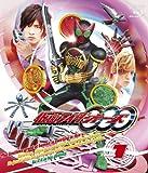 仮面ライダーOOO(オーズ) VOL.1【Blu-ray】
