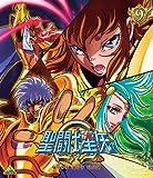 聖闘士星矢Ω 9 [Blu-ray]