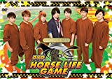 DVD DABA HORSE LIFE GAME