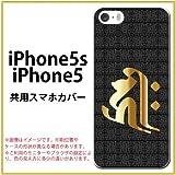 �X�}�z�J�o�[ iPhone5s iPhone5 �X�}�z�P�[�X ���� ���x �L���[�N �q �˂��� �� ���� �� ���̂��� �N �X�}�[�g�t�H�� �P�[�X �J�o�[ ����� ���N �摜