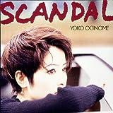 SCANDAL [+α](仮)