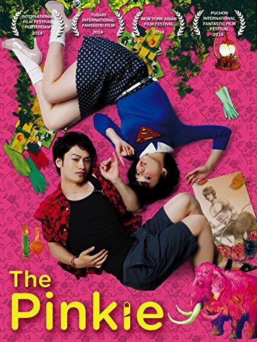 The Pinkie (English Subtitled)