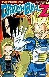 ドラゴンボールZ人造人間編 巻2―TV版アニメコミックス (ジャンプコミックス)