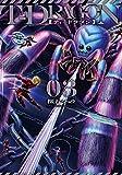 T-DRAGON (3) (ヒーローズコミックス)