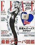 ELLE JAPON (エル・ジャポン) 2009年 09月号 [雑誌]