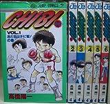 CHIBI  【コミックセット】