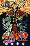 NARUTO -ナルト- 60 (ジャンプコミックス)