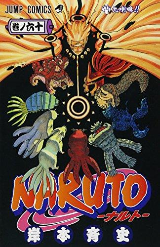 Naruto V60 (Japanese Edition), by Masashi Kishimoto