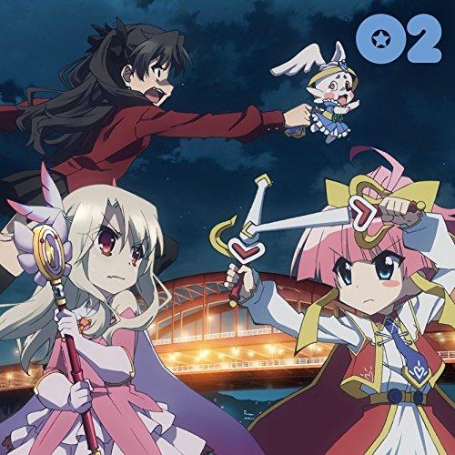 ラジオCD「Fate/kaleid liner イリヤと凛のプリズマ☆ナイト! 」vol.2