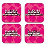 MeSleep Rakhi Wooden Coaster-Set Of 4 - B013LELUUK