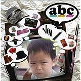 ABC ~ Jin