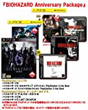 BIOHAZARD Anniversary Package