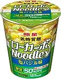 明星 低糖質麺 ローカーボNoodles 塩バジル味 53g×12個