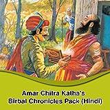 Amar Chitra Katha's Birbal Chronicles Pack (Hindi) (Set of 4 books)
