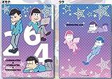クリアファイル3ポケット おそ松さん/集合2