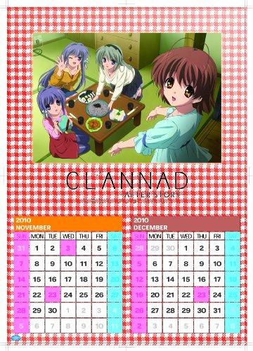 クラナド アフターストーリー 2010年度カレンダー【藤林姉妹】
