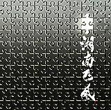 湘南乃風「パズル」