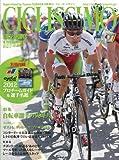 CICLISSIMO (チクリッシモ) No.27 2012年 04月号 [雑誌]