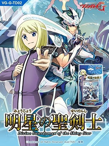 card-fight-vanguard-g-trial-deck-vg-g-td02-myojo-of-st-swordsman-by-bushiroad