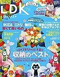 LDK (エル・ディー・ケー) 2015年 07月号 [雑誌]