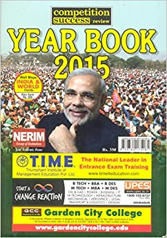 manorama year book review