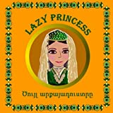 Lazy Princess, English-Armenian