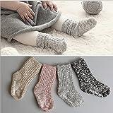 秋冬仕様 厚手 ベビー ソックス 靴下 4足組 10〜13cm 8ヶ月〜2歳くらい ミックスカラー