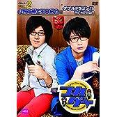 つれゲーVol.2 小野友樹&江口拓也×ダブルドラゴンII The Revenge [DVD]