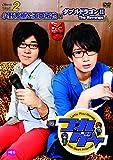つれゲー Vol.2 小野友樹&江口拓也×ダブルドラゴンII The Revenge [DVD]